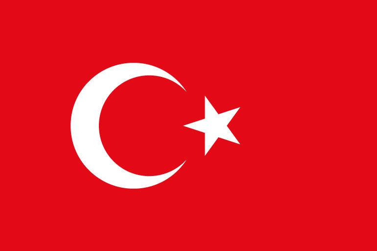 Reiseinformationen Türkei